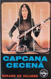 Capcana_cecena
