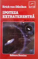 Ipoteza extraterestră