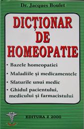 Dictionar_de_homeopatie