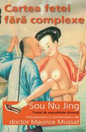 Sou_Nu_Jing