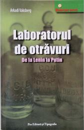 Laboratorul_de_otravuri
