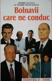 Bolnavii-Care-Ne-Conduc-1