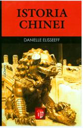 istoria-chinei