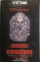Mitul Cthulhu - integrala povestirilor