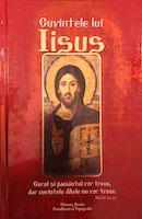 Cuvintele lui Iisus